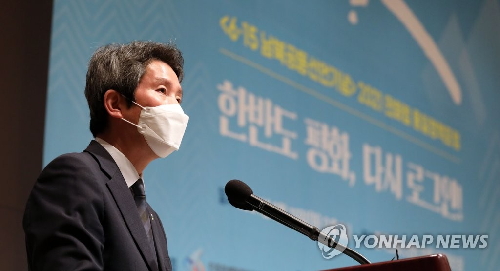 """이인영, 북한 식량난 인정에 """"식량 협력, 주저할 이유 없어"""""""