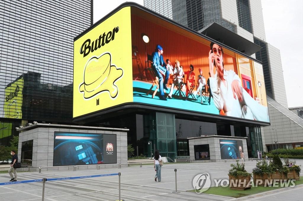 BTS '버터', 빌보드 4주 연속 1위…아시아 가수 최초(종합2보)