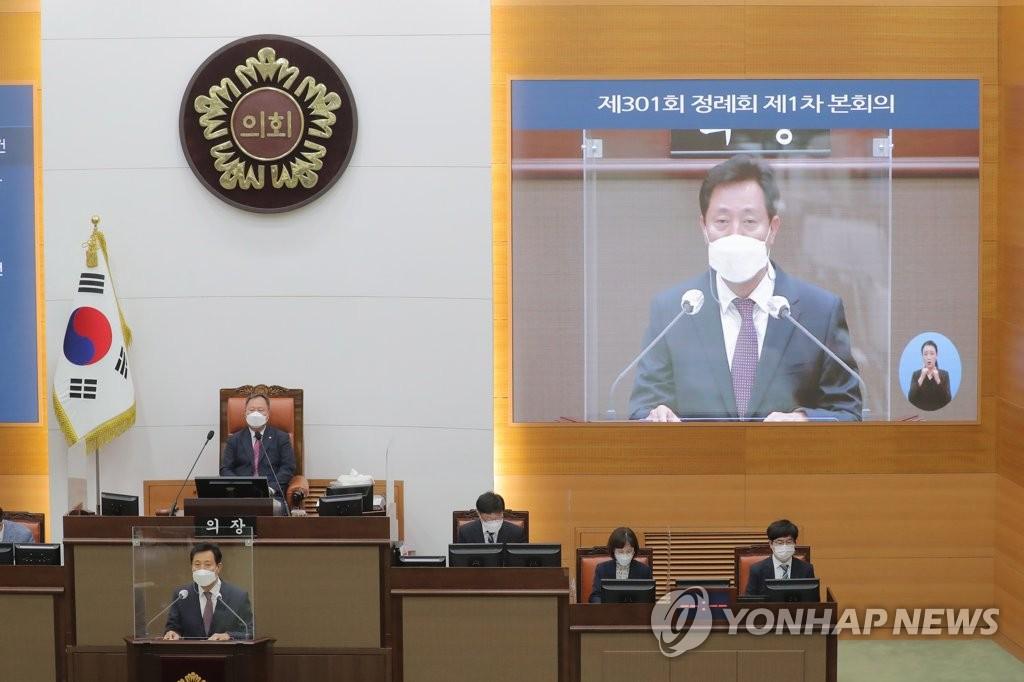 """서울시의회 민주당 """"오세훈 조직개편 우려…더 논의해야"""""""