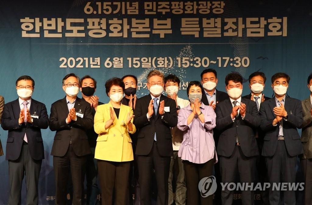 이재명, 서울서 대세몰이…지지세력 몰려 '이재명' 연호