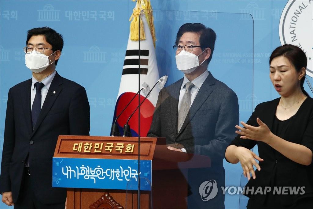 """양승조 """"부동산 정책 후퇴 안 돼…종부세 완화 반대"""""""