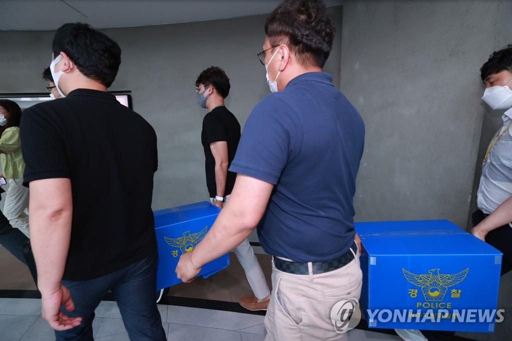 불법 재하도급 드러난 '참사'…붕괴 원인 규명 두달 소요