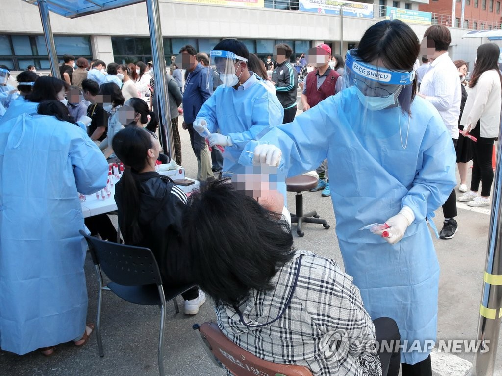 [3보] 신규확진 507명, 사흘 연속 500명대…산발적 일상감염 지속