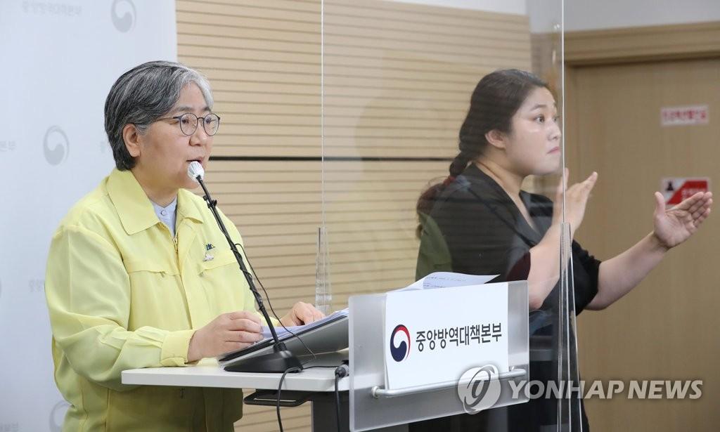 """정은경 """"국내서 델타 변이 190건 확인…유입의 초기 단계"""""""