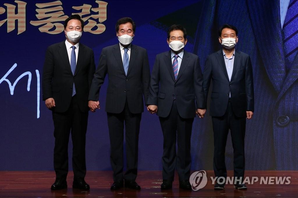 """정세균, 대선출마 선언…""""강한 한국의 경제대통령 되겠다""""(종합)"""