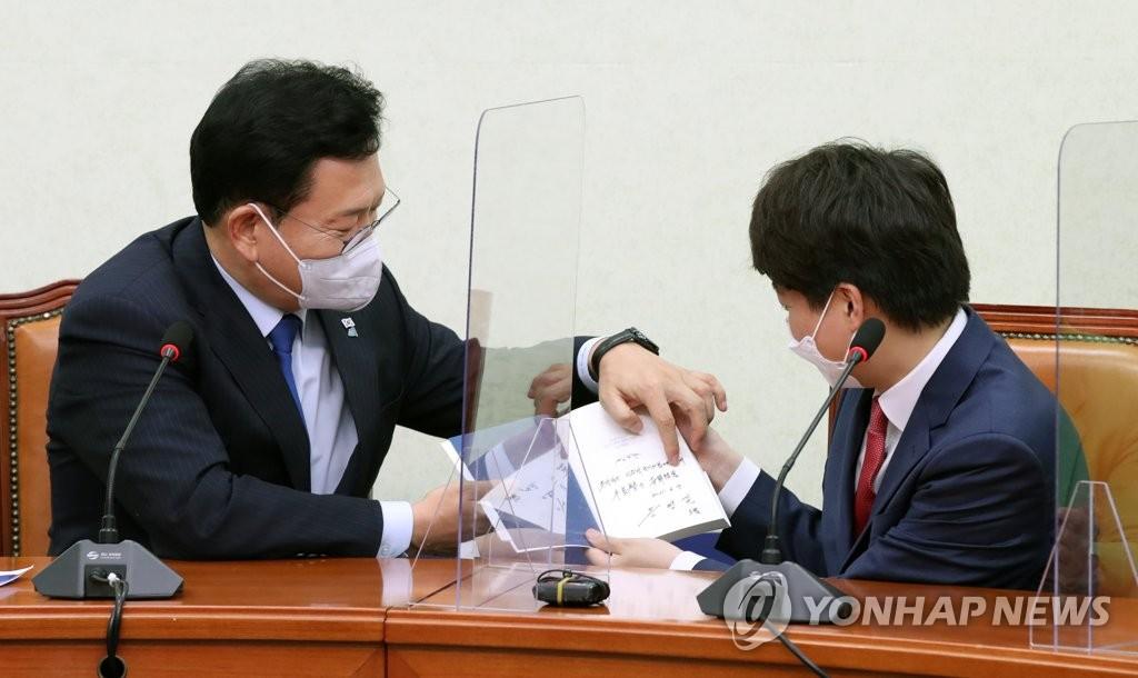 """일단 협치 공감대…송영길·이준석 """"억까 정치 말자""""(종합)"""