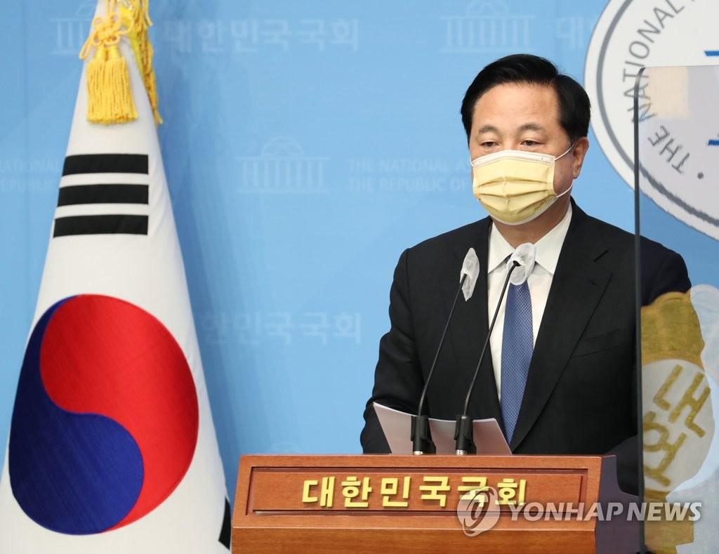 """김두관, 내달 1일 출마선언…""""자치분권형 개헌 필요"""""""