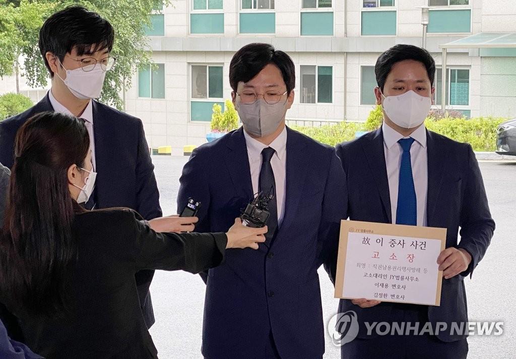 """女중사 유족 """"공수처서 수사 부적절""""…간부들 줄줄이 이첩 요청"""