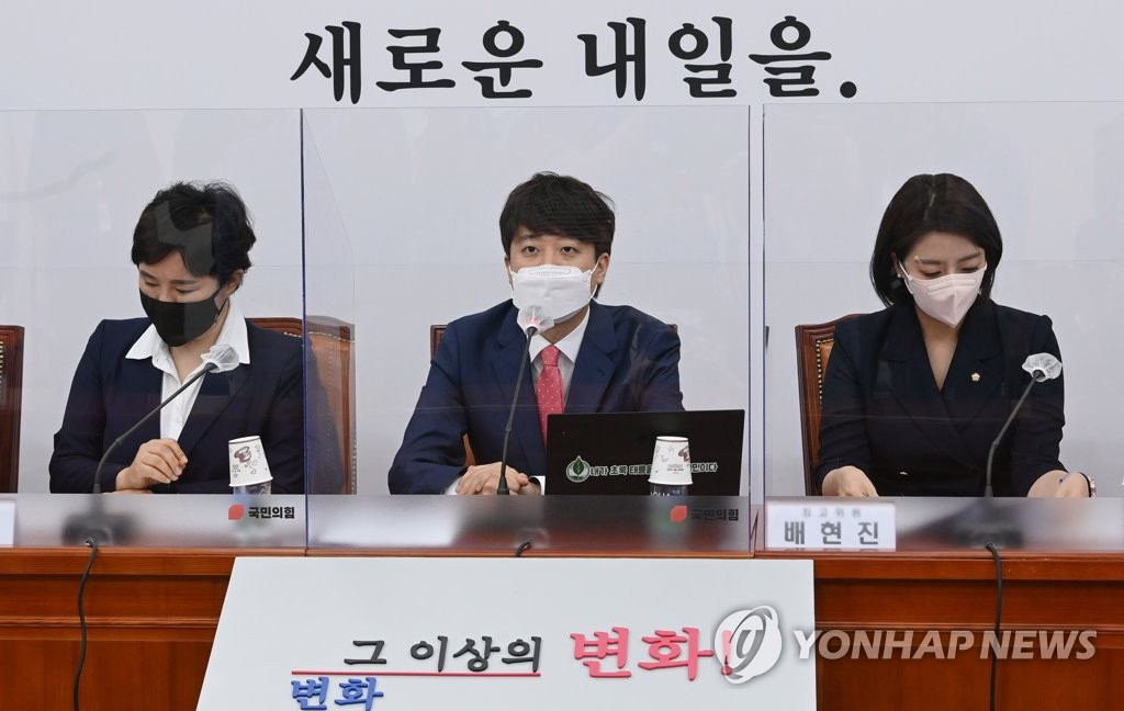 '尹파일', 대선 초입 여의도 강타…野 '발끈', 與 '맹폭'(종합)