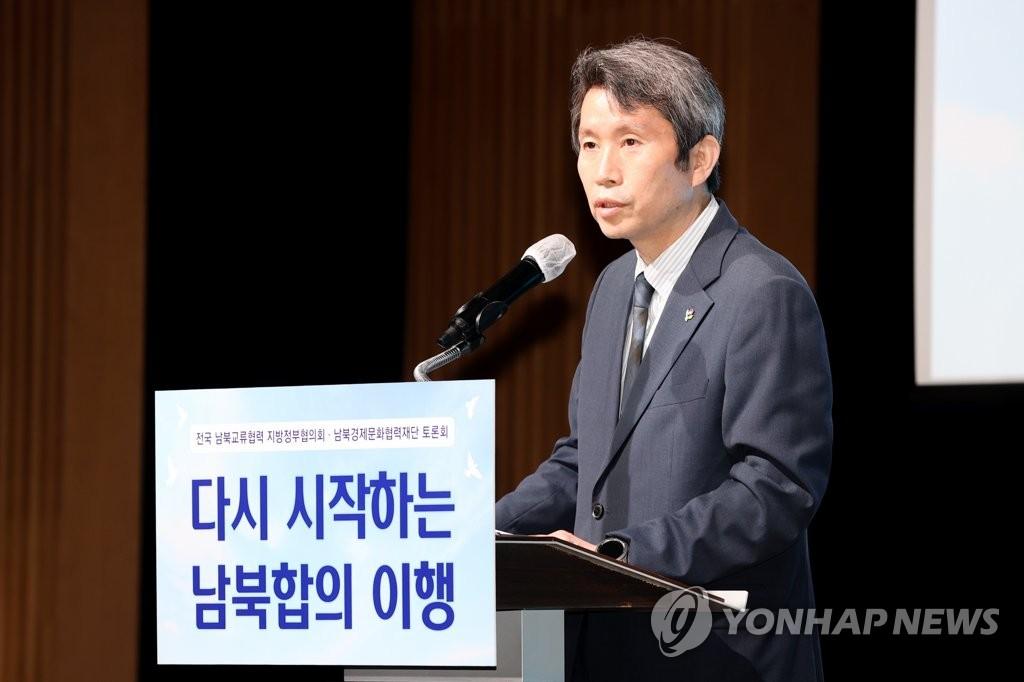 """이인영 """"남북미 대화 재개 여건 조성돼…북측 능동적 호응 기대""""(종합)"""