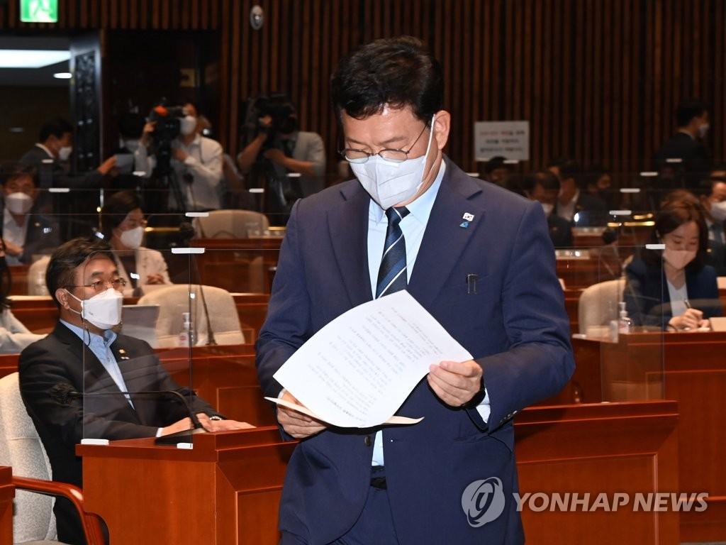 """송영길 """"尹 배우자 검증, 조국 수사보다 더 심해야"""""""