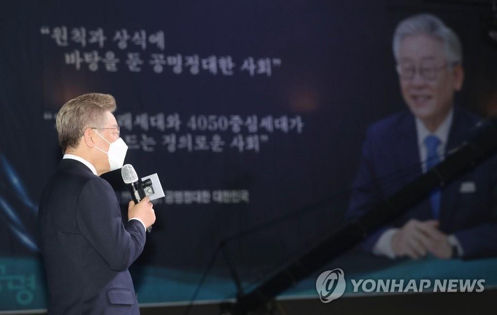 反이재명 연대에…'후유증 어쩌나' 이재명계 고심(종합)