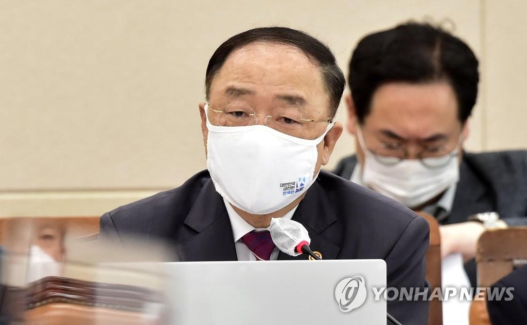"""홍남기 """"특단대응 없으면 '인구지진' 발생 예상"""""""