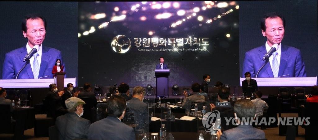 """""""강원도를 평화특별자치도로""""…70년간 변방 머물러 낙후·침체"""