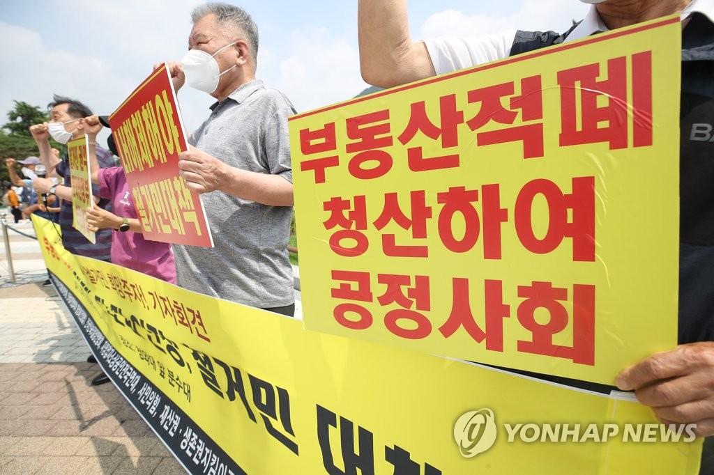 반부패비서관마저…靑, '부동산 내로남불'에 또 발목