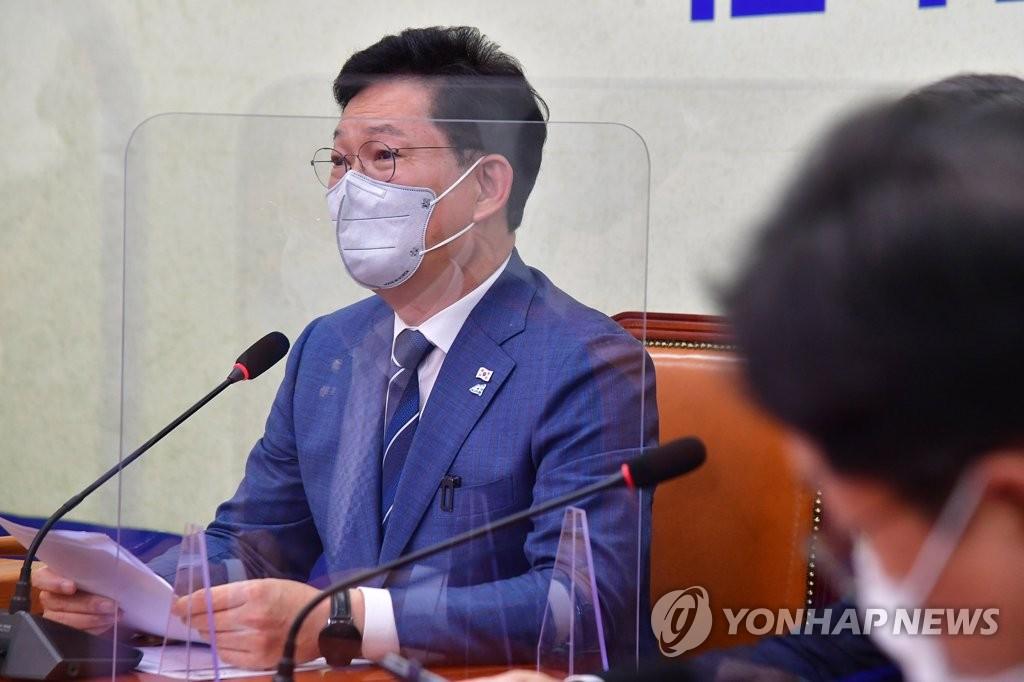 송영길 '뚝심 리더십'…종부세 이어 경선일정도 결단