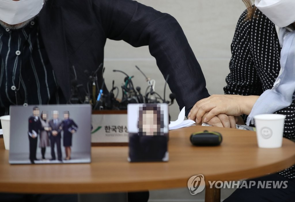 여중사 성추행 피해 수사 한달…봐주기 지적 속 '국정조사' 요구