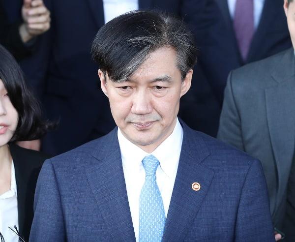 조국 전 법무부 장관. 사진=연합뉴스