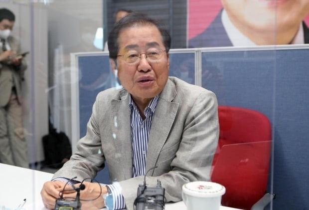 홍준표, 국민의힘 복당 /사진=연합뉴스