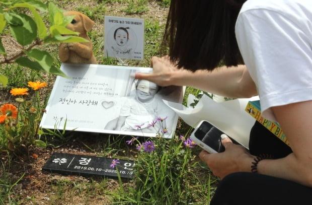 양부모 학대로 숨진 정인이를 양평 묘원에서 한 시민이 추모하고 있다. /연합뉴스