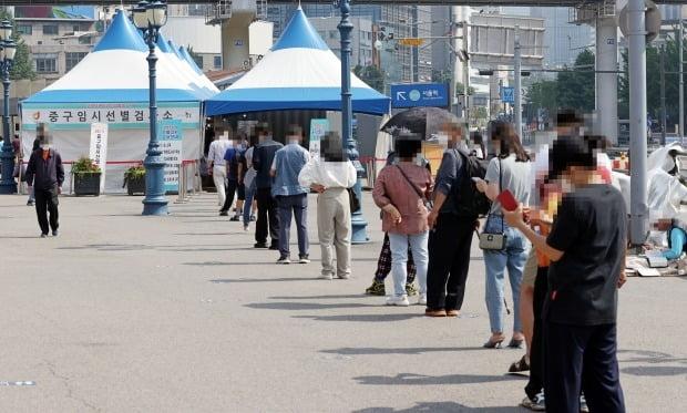 13일 오전 서울역 광장에 마련된 신종 코로나바이러스 감염증(코로나19) 임시선별검사소에서 시민들이 검사를 위해 대기하고 있다. 사진=연합뉴스