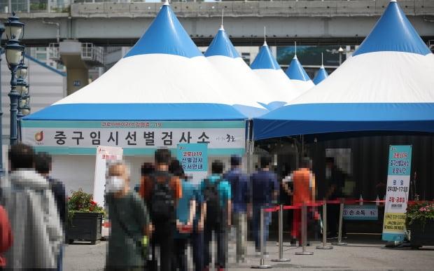 서울역 광장에 마련된 중구임시선별검사소. /사진=연합뉴스