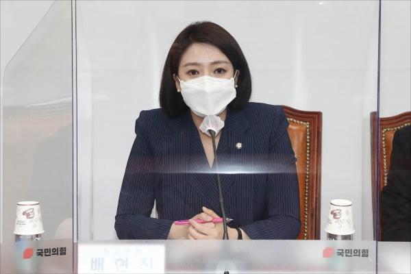배현진 국민의힘 최고위원. /사진=연합뉴스