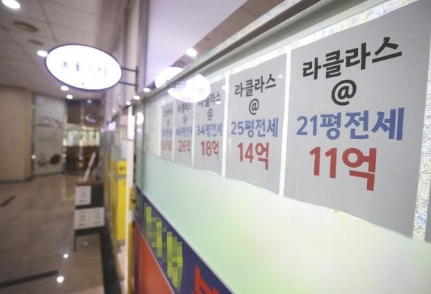 서울 서초구 반포동의 한 부동산중개업소 앞 시세표. /연합뉴스