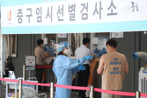23일 오전 서울역 광장에 마련된 임시선별검사소를 찾은 시민들이 검체 검사를 기다리고 있다./ 사진=연합뉴스