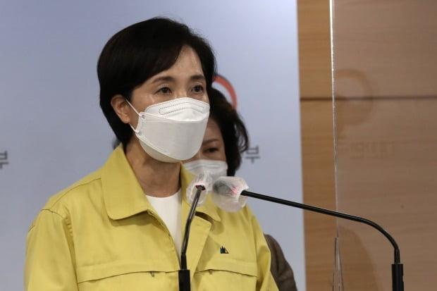 유은혜 사회부총리 겸 교육부 장관 /사진=연합뉴스