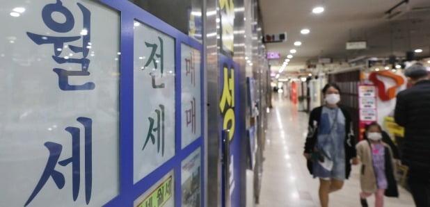 서울 시내 한 부동산 공인중개업소의 모습. /뉴스1