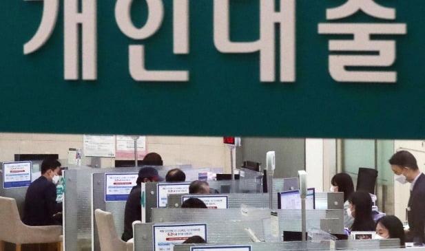 서울의 한 은행 대출 창구 모습. /뉴스1