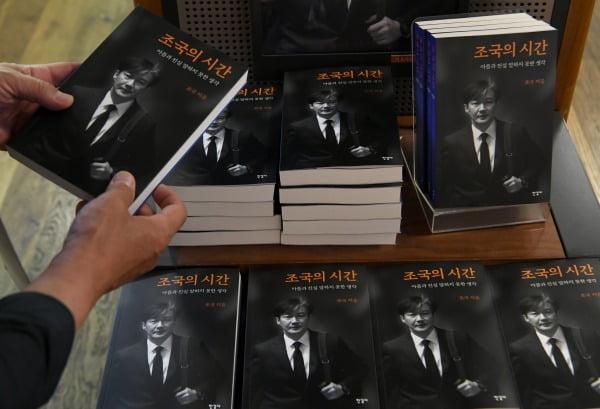 31일 오후 서울 종로구 교보문고 광화문점에서 시민이 조국 전 법무부 장관의 회고록 '조국의 시간'을 살펴보고 있다. 사진=뉴스1