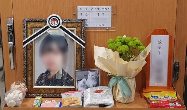 2일 강제추행 피해 사실을 신고한 뒤 극단적 선택을 한 이모 공군 중사의 영정이 경기도 성남 소재 국군수도병원 장례식장 영현실에 놓여 있다. 사진=뉴스1