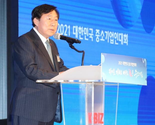 김기문 중소기업중앙회장 / 사진=뉴스1