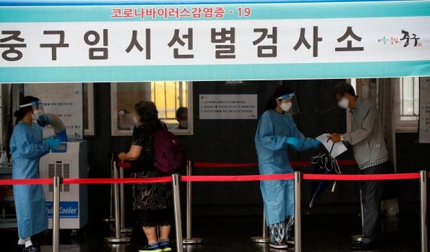 지난 18일 오전 서울 중구 서울역광장에 마련된 신종 코로나바이러스 감염증(코로나19) 임시 선별검사소를 찾은 시민들이 검사를 위해 안내 받고 있다./ 사진=뉴스1