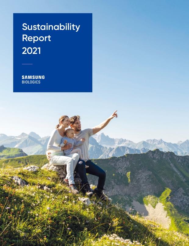 삼성바이오로직스, 지속가능경영 보고서 첫 발간