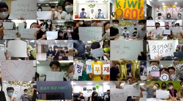 KB저축은행, 「kiwibank 랜선 페스티벌」 디지털 행사개최