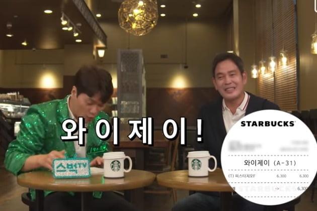 정용진 부회장은 지난해 12월 스타벅스 공식 유튜브 채널에 등장해 한국 1호 매장 운영 21주년을 축하하는 인터뷰를 진행했다./사진=스벅TV 캡처