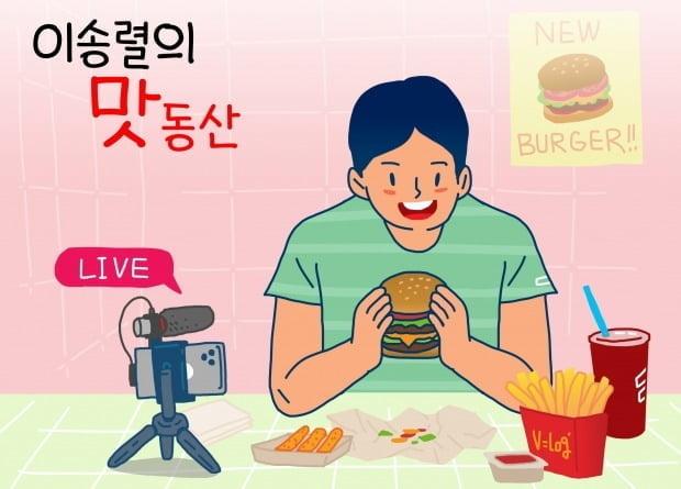 """""""싼데 비싸다""""…'뭉티기' 같은 대구 용계 푸르지오  [이송렬의 맛동산]"""