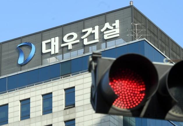 서울 종로구 새문안로 대우건설 본사 /허문찬기자