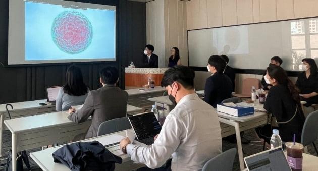 바이오니아, '증권사 애널리스트 데이' 성황리에 개최