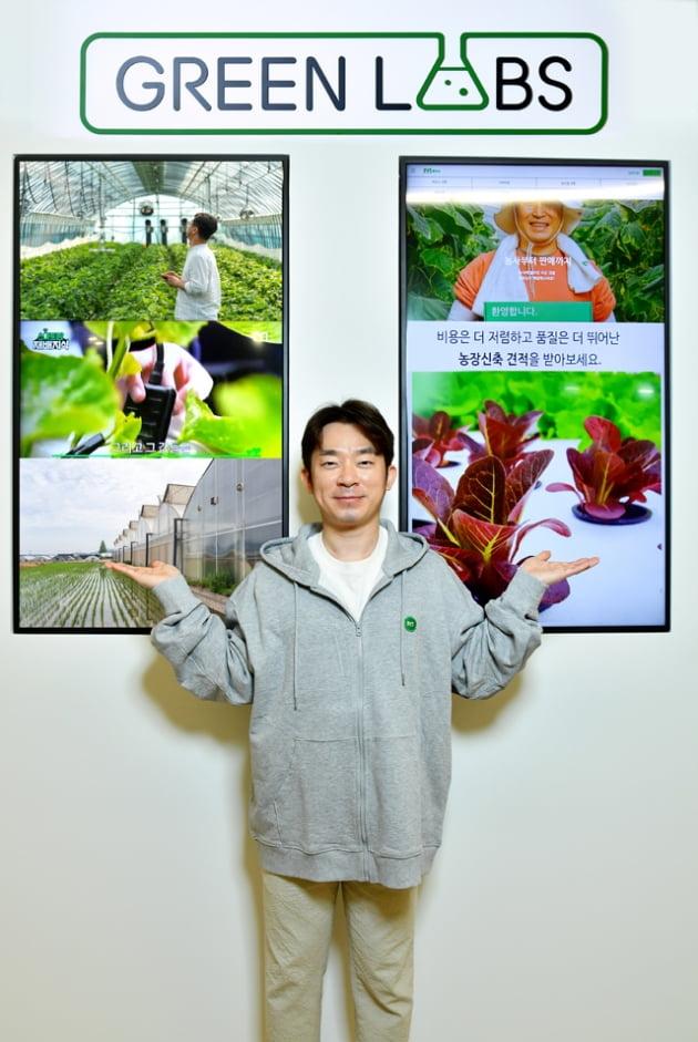[고려대 세종산학협력단 N&UP 프로그램 스타트업 CEO] 농업 관련 다양한 정보 제공하는 '팜모닝' 서비스로 농업의 디지털화 주도하는 '그린랩스'