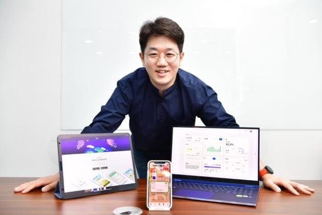 [2021 세종대 캠퍼스타운 스타트업 CEO] 게임 캐릭터로 청소년의 운동·영양·수면 관리해주는 '인졀미'