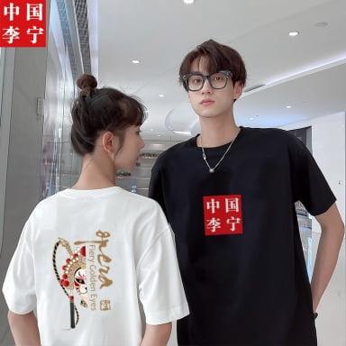 중국리닝 T셔츠