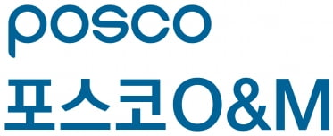 포스코O&M, ESG 실천하는 협력사에 '상생지원대출' 금융 지원