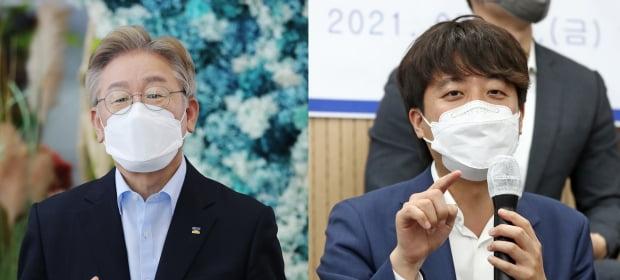 """경찰 수사에…이재명 """"정치 개입"""" vs 이준석 """"얼마든 수사해라"""""""