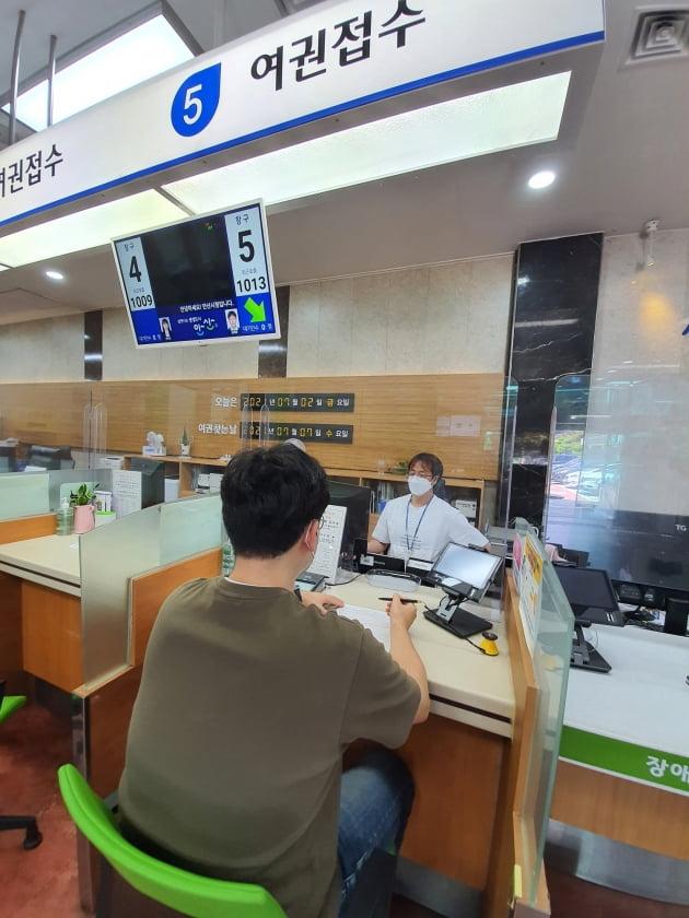 안산시, 이달 6일부터 '긴급여권 시청 민원실에서도 발급'