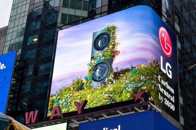 LG전자가 미국 뉴욕 맨해튼 타임스스퀘어에 있는 LG전자 전광판에서 환경보호 캠페인을 진행한 모습. /LG전자