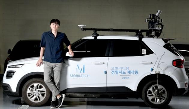 [고려대 세종산학협력단 N&UP 프로그램 스타트업 CEO] 자율주행차 위해 '3차원 대동여지도' 만드는 모빌테크